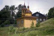 Часовня Успения Пресвятой Богородицы - Марковская - Верховажский район - Вологодская область