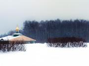 Церковь Димитрия Донского в Северном Бутове (временная) - Северное Бутово - Юго-Западный административный округ (ЮЗАО) - г. Москва