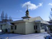 Северное Бутово. Димитрия Донского в Северном Бутове (временная), церковь