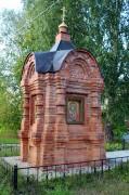 Неизвестная часовня - Громково - Богородский городской округ - Московская область