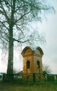 Неизвестная часовня - Беседы - Черноголовский городской округ - Московская область