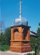 Часовенный столб в память Александра II и Александра III - Большое Буньково - Богородский городской округ - Московская область