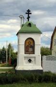 Неизвестная часовня - Стулово - Богородский городской округ - Московская область