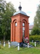 Неизвестная часовня - Ельня - Богородский городской округ - Московская область