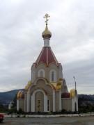 Храм-часовня Пантелеимона Целителя - Находка - Находка, город - Приморский край