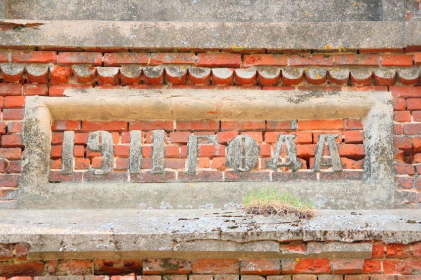 Ивановская область, Комсомольский район, Писцово. Церковь Казанской иконы Божией Матери, фотография. фасады, Фрагмент южного фасада колокольни