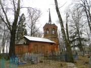 Писцово. Казанской иконы Божией Матери, церковь