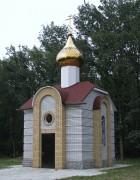 Часовня Всех Святых на кладбище - Богодухов - Богодуховский район - Украина, Харьковская область