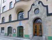 Домовая церковь Спаса Преображения - Стокгольм - Швеция - Прочие страны