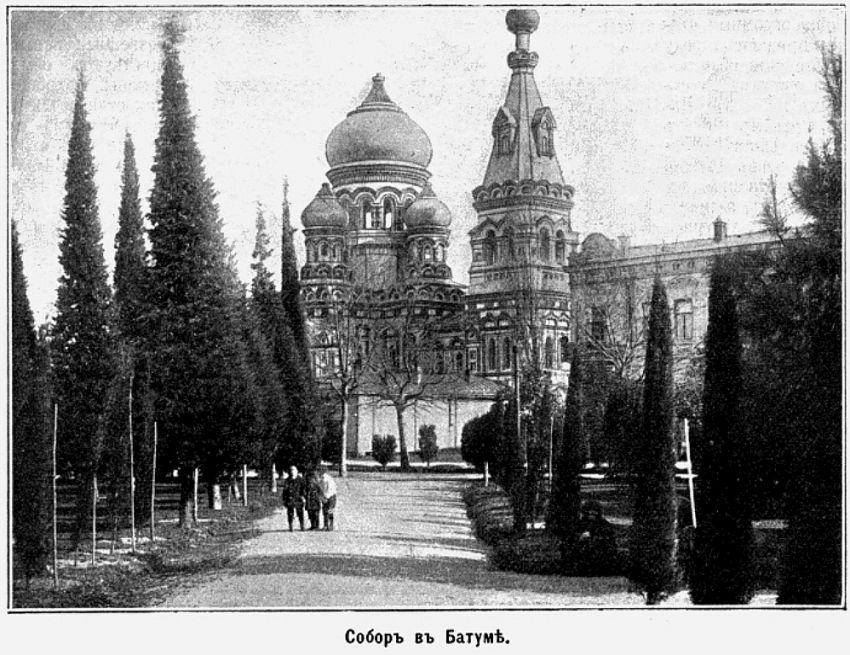 Собор Александра Невского, Батуми