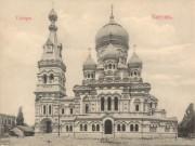 Батуми. Александра Невского, собор