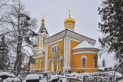 Ромашково. Николая Чудотворца, церковь