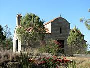 Монастырь Святой Варвары. Собор Варвары великомученицы - Ставровуни - Ларнака - Кипр