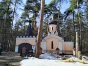 Церковь Елисаветы Феодоровны - Кунцево - Западный административный округ (ЗАО) - г. Москва