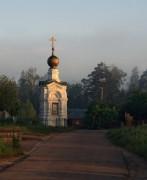 Старая Слобода. Казанской иконы Божией Матери, часовня