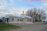 Бутырки. Михаила Архангела, церковь
