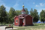 Часовня Георгия Победоносца - Людиново - Людиновский район - Калужская область
