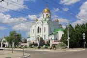 Кафедральный собор Рождества Христова - Тирасполь - Тирасполь (Приднестровье) - Молдова