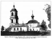 Церковь Успения Пресвятой Богородицы - Яблонова Пустынь - Красносельский район - Костромская область