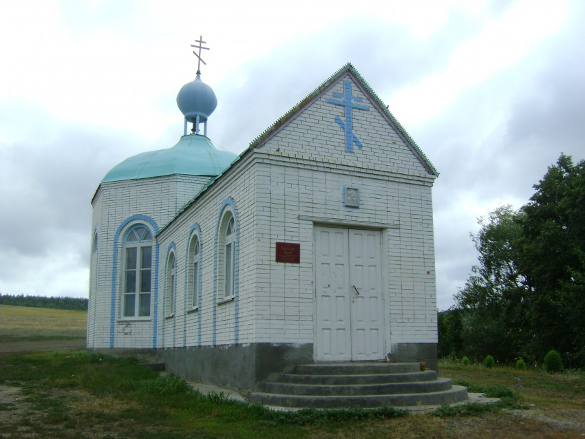 Саратовская область, Воскресенский район, Коммуна. Часовня иконы Божией Матери
