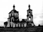 Церковь Покрова Пресвятой Богородицы - Головино - Николаевский район - Ульяновская область