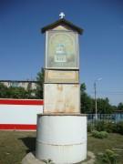 Церковь Николая Чудотворца - Ефремов - Ефремов, город - Тульская область