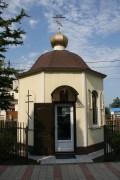 Часовня Николая Чудотворца - Мысхако - Новороссийск, город - Краснодарский край
