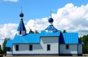 Церковь Рождества Пресвятой Богородицы - Февральск - Селемджинский район - Амурская область