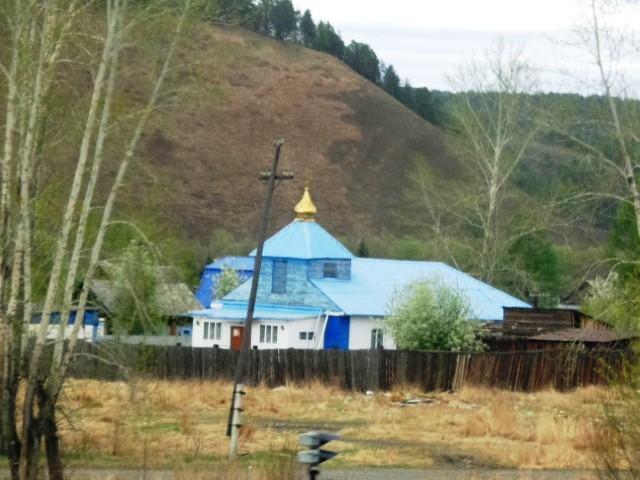 Церковь Андрея Первозванного, Сковородино