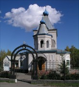 Церковь Владимирской иконы Божией Матери - Райчихинск - Райчихинск, город - Амурская область