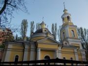 Церковь Илии Пророка на Ильинской площади (новая) - Саратов - Саратов, город - Саратовская область