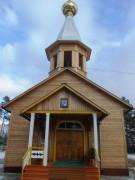 Церковь Николая Чудотворца - Зея - Зейский район и г. Зея - Амурская область