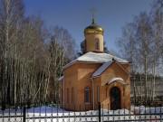 Церковь Всех Святых - Озёры - Озёрский городской округ - Московская область