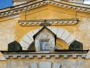 Церковь Захарии и Елисаветы - Ряпина - Пылвамаа - Эстония