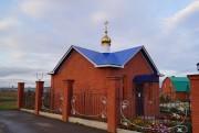 Церковь Серафима Саровского - Бавлы - Бавлинский район - Республика Татарстан