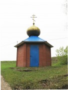 Неизвестная часовня - Нариман - Нижнекамский район - Республика Татарстан