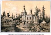 Спасо-Преображенский Валаамский монастырь. Предтеченский скит - Валаамские острова - Сортавальский район - Республика Карелия