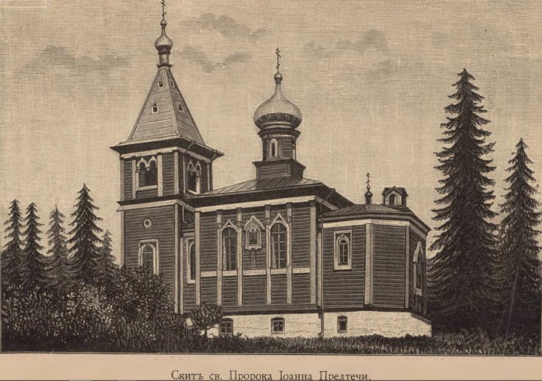 Спасо-Преображенский Валаамский монастырь. Предтеченский скит, Валаамские острова
