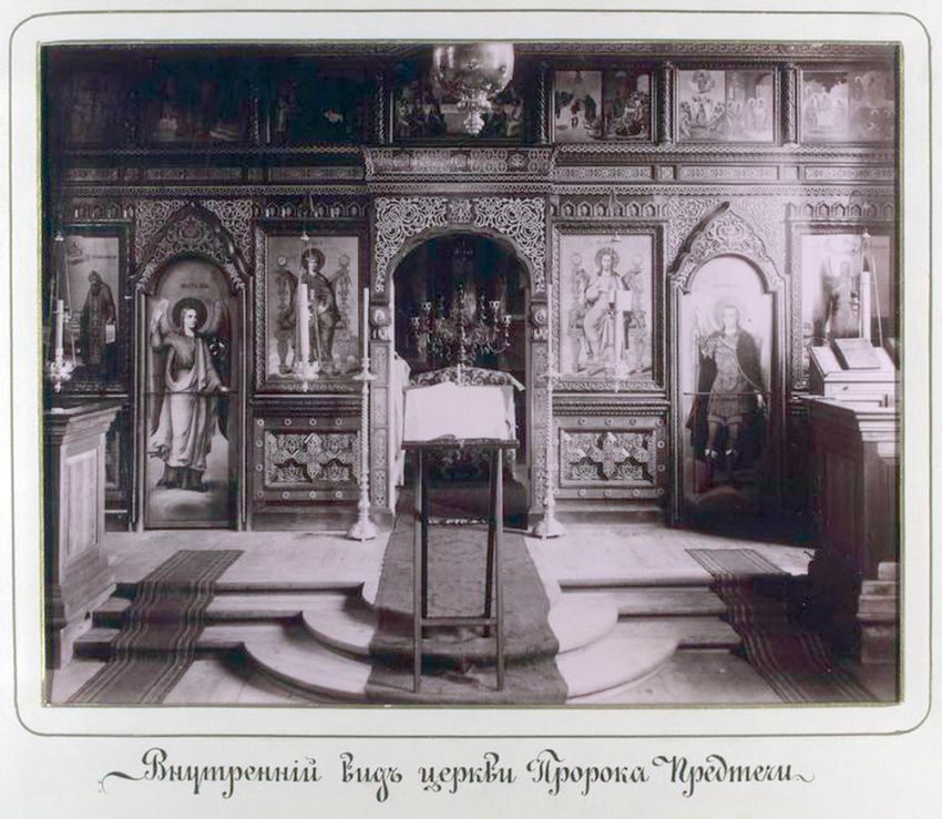 Спасо-Преображенский Валаамский монастырь. Предтеченский скит. Церковь Иоанна Предтечи, Валаамские острова