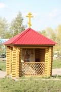 Часовня Боголюбской иконы Божией Матери - Старая Майна - Старомайнский район - Ульяновская область