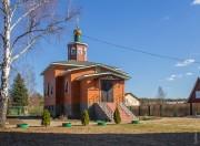 Церковь Серафима Саровского - Юркино - Орехово-Зуевский городской округ - Московская область