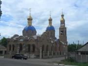 Собор Трех Святителей - Лутугино - Лутугинский район - Украина, Луганская область