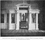 Домовая церковь Александра Невского в бывшем здании Государственного Банка - Центральный район - Санкт-Петербург - г. Санкт-Петербург