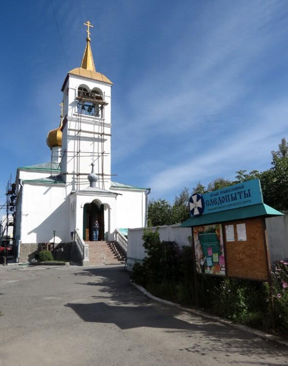 Собор Иоанна Богослова, Талдыкорган