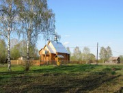 Церковь Воскресения Христова - Ирта - Ленский район - Архангельская область