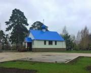 Ульяновск.