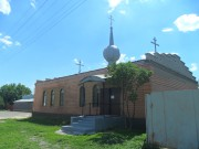Церковь Ольги равноапостольной - Роскошное - Лутугинский район - Украина, Луганская область