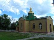Церковь Константина и Елены - Белореченский - Лутугинский район - Украина, Луганская область