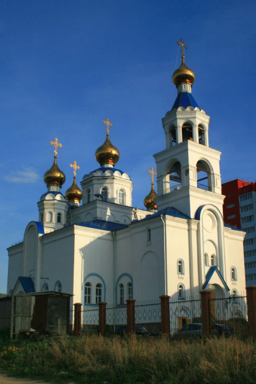 Челябинская область, Миасс, город, Миасс. Собор Богоявления Господня, фотография. общий вид в ландшафте