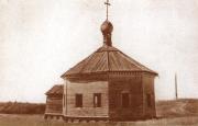 Церковь Варвары великомученицы - Верхняя, урочище - Плесецкий район - Архангельская область